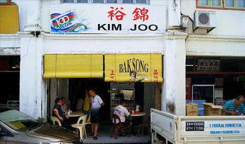 锦裕餐室旅游景点攻略图