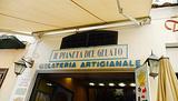 Pianeta Del Gelato