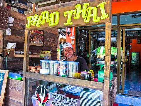 Phad Thai Rock N Roll