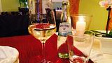 Weingut & Weinstube Kruger-Rumpf
