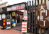 龙凤(大门横丁店)