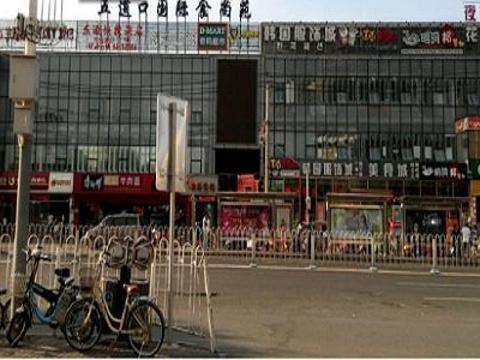 嘉和一品粥(五道口店)旅游景点图片
