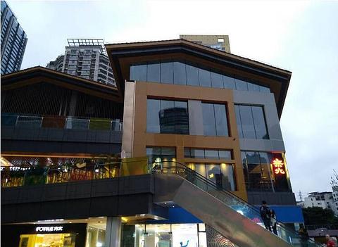 龙湖新壹街