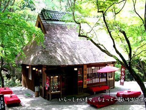 水谷茶屋旅游景点图片