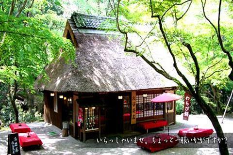 水谷茶屋的图片