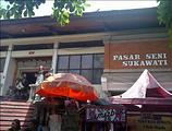 Pasar Seni Sukawati (Sukawati Art Market)