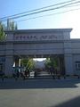 伊犁师范学院图书馆