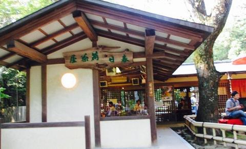 Kasuga Ninai Jyaya