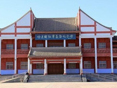哈达铺红军长征纪念馆旅游景点图片