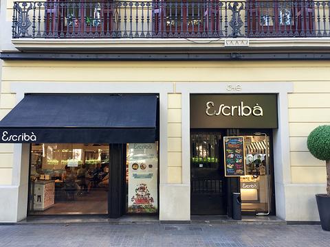 Pasteleria Escriba (Gran Via Branch)旅游景点图片