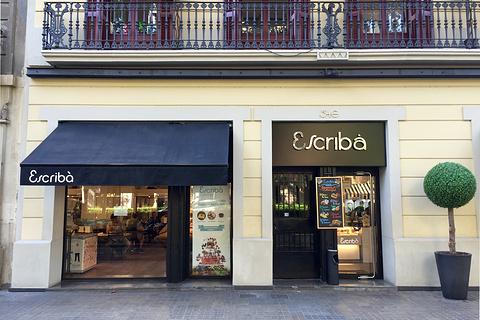Pasteleria Escriba (Gran Via Branch)