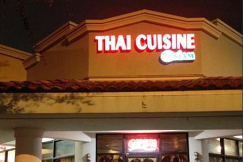 暹罗泰菜馆