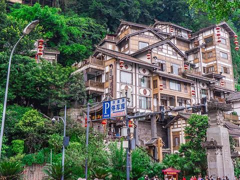 洪崖洞商业街旅游景点图片