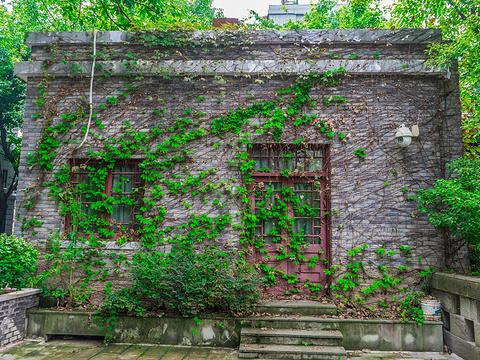 戴笠公馆旧址旅游景点图片