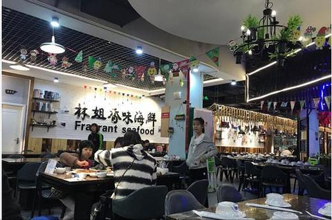 林姐香味海鲜(亚龙湾店)旅游景点攻略图