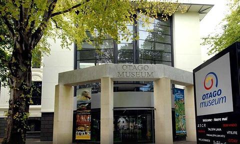 奥塔哥博物馆