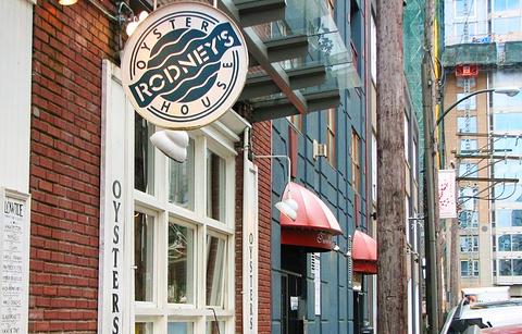 Rodney's Oyster House (耶鲁镇店)