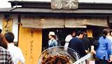 Koda Fresh Fish Shop Kuzuho Denden