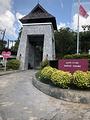 Gyeomjae Jeongseon Memorial Museum