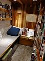 1200bookshop(沃凯街店)
