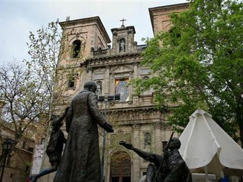 圣依德方索教堂旅游景点图片