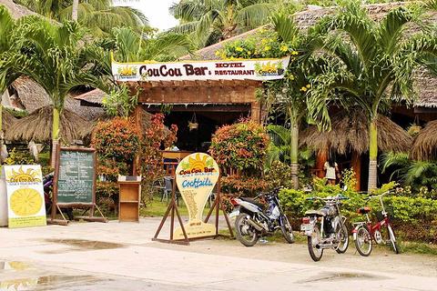 CouCou Bar