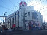 丸井今井(函馆店)