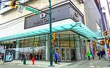 CF Fairview Mall