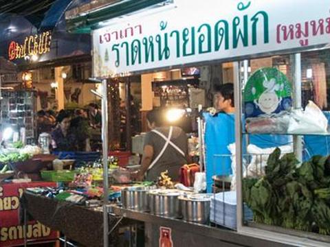 Pae Mai旅游景点图片