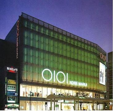 丸井百货(神户店)
