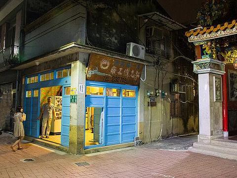 爱凤小吃店旅游景点图片