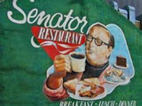 参议院餐厅旅游景点图片