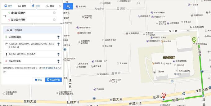 威海华坤时尚酒店图片