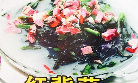 丹枫寨农家菜