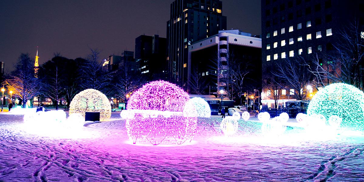 札幌白色灯饰节