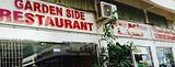 Garden Side Restaurant