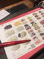 船歌鱼水饺(永旺购物广场店)