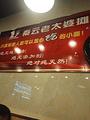重庆小面(商业城店)