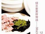 锦怡大酒店-西餐厅