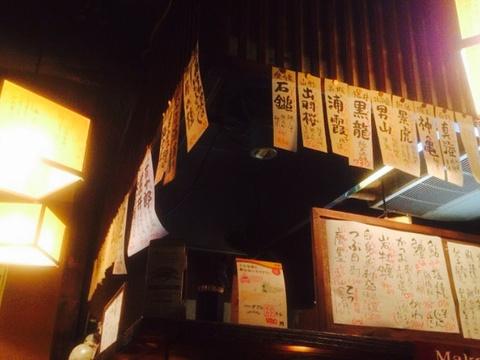 万屋松风旅游景点图片