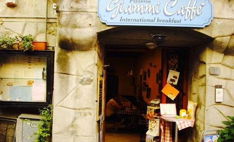 Giammi Caffe的图片