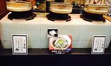 大かまど飯 丼ぶり 寅福(NEOPASA清水店)