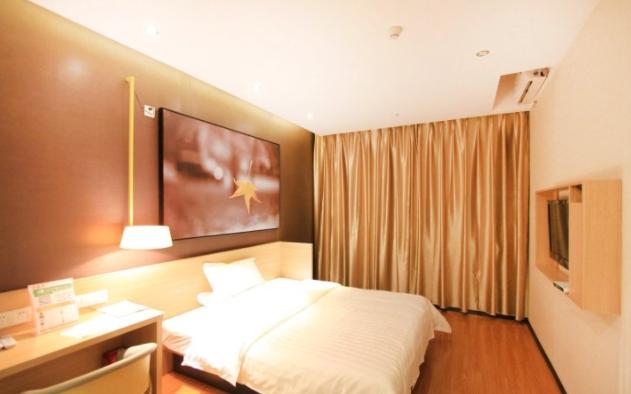 7天酒店重庆武隆都市广场店