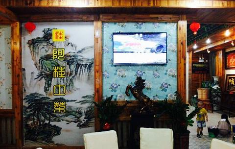阿桂土菜馆