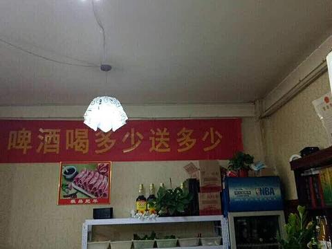 渝香干锅鸭头旅游景点图片