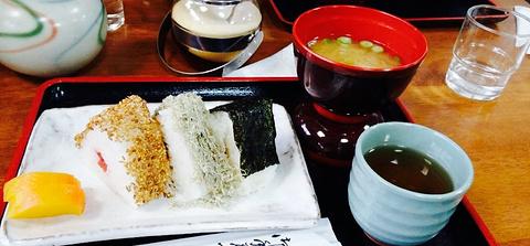 Amato Cafe Kiku