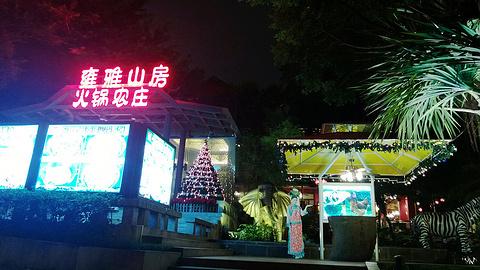味稻粥城(越秀公园店)