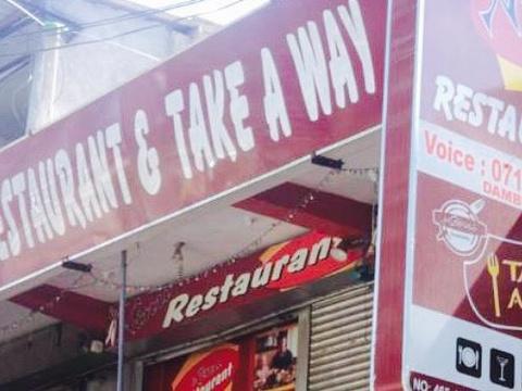 Ninu Restaurant旅游景点图片