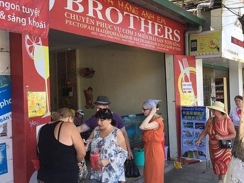 Brothers Restaurant旅游景点图片