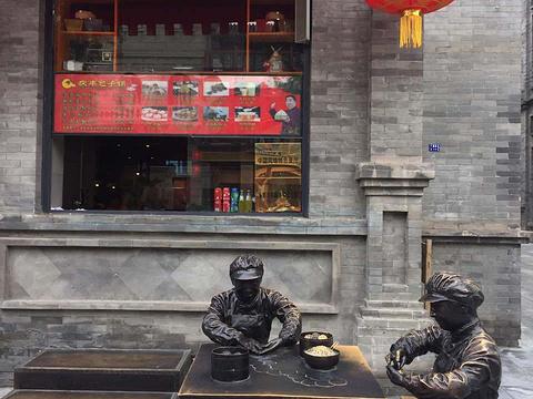 庆丰包子铺(前门店)旅游景点图片